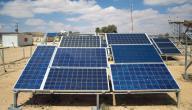 بحث حول مصادر الطاقة