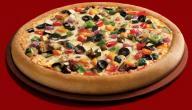 طرق صنع بيتزا