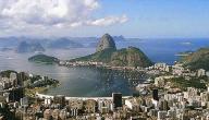 مدينة ريو