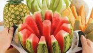 تقطيع البطيخ بطريقة رائعة