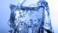 ما معنى تحلية المياه