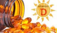 هل نقص فيتامين د يسبب الاكتئاب