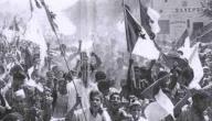 بحث حول تاريخ الجزائر