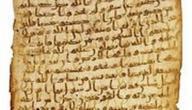 مراحل جمع القرآن