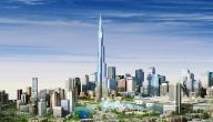 معلومات عن مدينة دبي