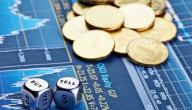 طرق تمويل التجارة الخارجية