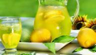 طريقة عمل عصير الليمون المركز
