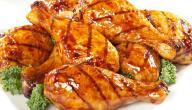 طرق طبخ الفراخ