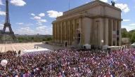 كم يبلغ عدد سكان فرنسا
