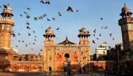 مدينة لاهور