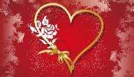 أجمل أقوال عن الحب