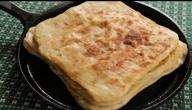 طريقة الخبز اليمني