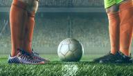 قوانين التسلل في كرة القدم