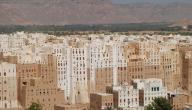 مدينة شبام