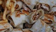 طريقة عمل الشاورما العربي