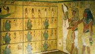 مظاهر الحضارة المصرية القديمة