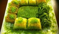 طريقة عمل حلويات تركية