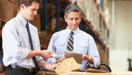 مفهوم إدارة المشتريات والمخازن
