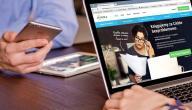 إنشاء موقع إلكتروني تجاري