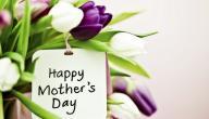 أفكار لهدية عيد الأم