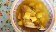 طريقة عمل تشريب الدجاج الأصفر