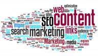 بحث حول عناصر المزيج التسويقي