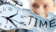 كيف أشغل وقت فراغي بشيء مفيد