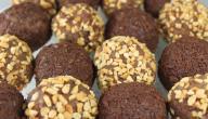 طريقة عمل حلوى التمر