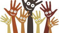 الشباب والعمل التطوعي