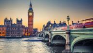 مدن بريطانيا للدراسة