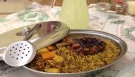 طريقة الأرز الحساوي