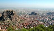 مدينة أفيون التركية