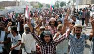 عدد سكان جنوب اليمن