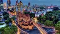 مدن فيتنام
