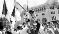 مظاهر السياسة الاستعمارية في الجزائر