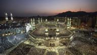عدد منارات المسجد الحرام