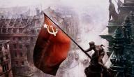 ما هو الجيش الأحمر