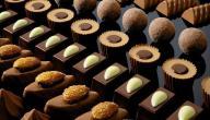 شوكولاتة العيد