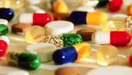 صناعة الدواء في الأردن