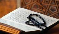 صفات الله الواجبة
