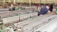 صناعة الغزل والنسيج في مصر