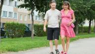متى يجب على الحامل المشي