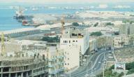مدينة السلام عدن