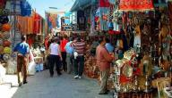 مدينة تونس العتيقة