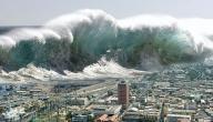 أقوى الزلازل في التاريخ