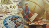 متى بدأت الدولة العثمانية