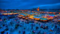 مدينة مراكش وآثارها
