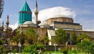 محافظة قونيا في تركيا
