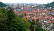 مدينة هايدلبرغ الألمانية