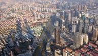 مدن صينية